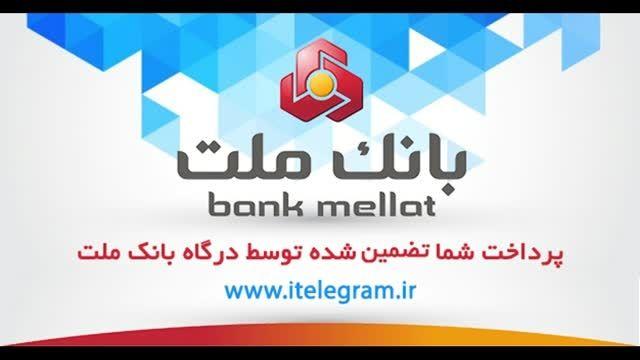 تبلیغات در تلگرام  - پنل تبلیغات در تلگرام