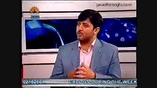 گفتگوی تلویزیونی (شبکه جهانی سحر) 25