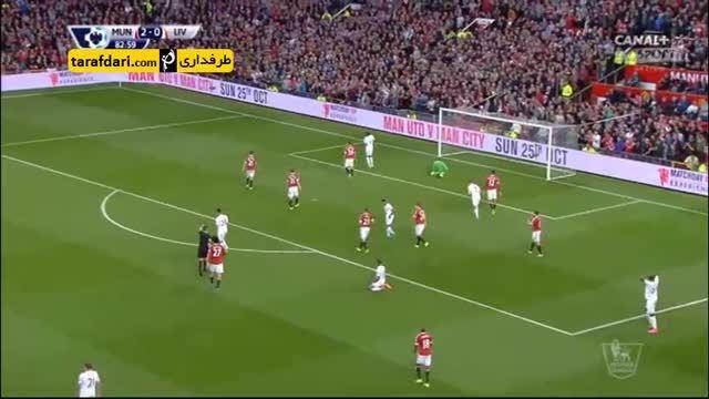 خلاصه بازی منچستر یونایتد 3-1 لیورپول
