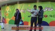 غرفه انجمن خزنده شناسی پارس2