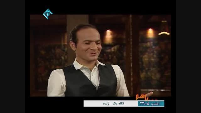 بازی طنز و خنده دار حسن ریوندی در سریال همه با هم