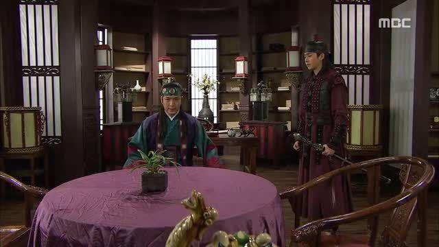 فیلم دخترامپراطور کامل قسمت 98