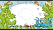 آموزش نقاشی کودکان زبان فارسی کلمات الفبای  اعداد شکل ها رنگ