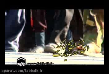 پیاده روی اربعین حسینی 1