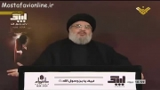 سخنرانی کامل سید حسن نصرالله روز عاشورا 1393 قسمت دوم