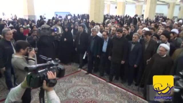 تجدید میثاق کمیته دانشگاهیان با آرمان های حضرت امام (س)
