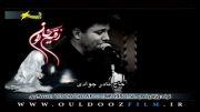 نماهنگ بسیار زیبای حضرت رقیه (س) از حاج نادر جوادی
