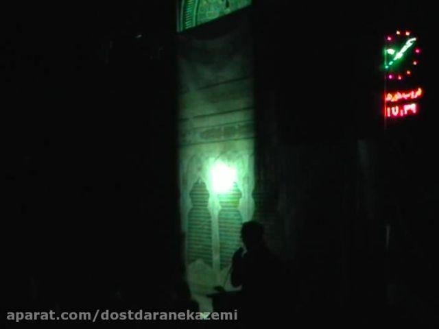 شب عاشورا محرم4 روضه حضرت عباس (ع)  حاج ابراهیم کاظمی
