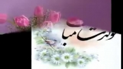 تولدت مبارک با صدای زنده یاد محمد  نوری