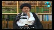 دلیل طولانی شدن غیبت امام زمان(عج)-سید کمال حیدری