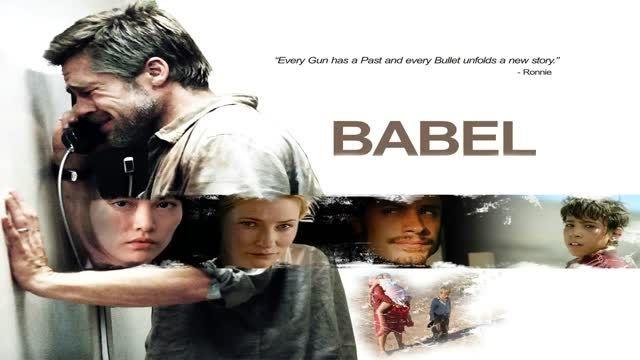 موسیقی شنیدنی و زیبای فیلم بابِل