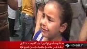 رژیم کودک کش و قتل عام کودکان غزه در عید فطر