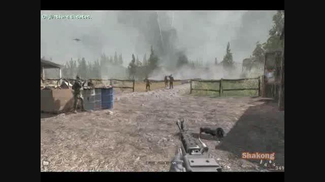 ندای وظیفه ۴  |  Call Of Duty: Modern Warfare | ②/④