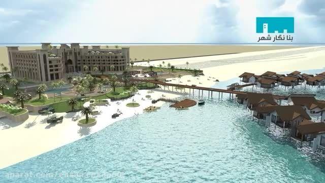 طراحی مجموعه گردشگری و هتل دریایی ترنج