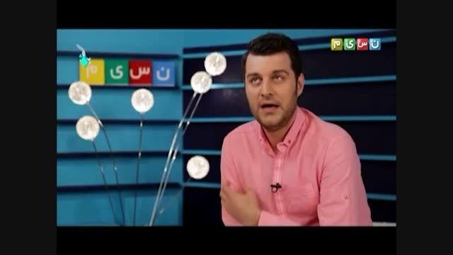 برنامه شب کوک شبکه نسیم-5