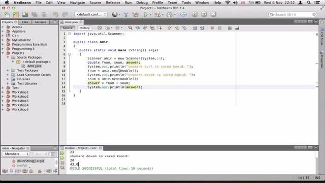 ۷- یک حسابگر ساده در جاوا Java