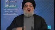 سید حسن نصرالله از انتقام از اسرائیل غاصب سخن می گوید