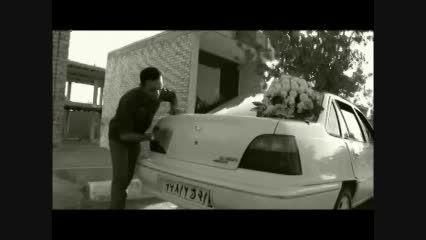 دزدیدن گل و ماشین عروس***واقعا قشنگه