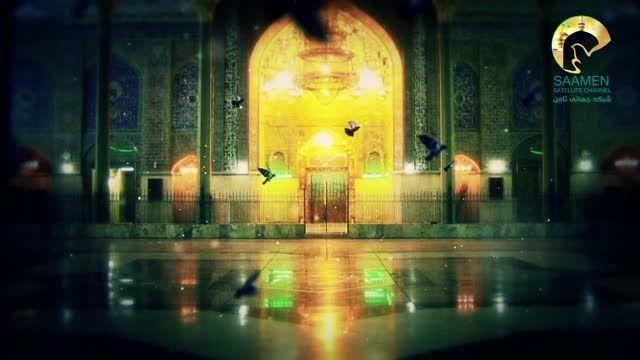 شهادت حضرت امام محمد تقی جوادالائمه علیه السلام 94