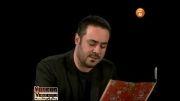 متن خوانی کاوه سماک باشی و من با تو خوشم ِ محسن چاووشی