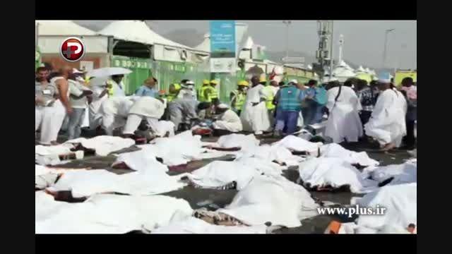 پیام جدی ایران به عربستان در خصوص فاجعه منا