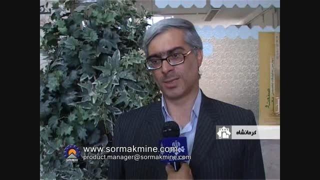 اهمیت معادن قیر طبیعی ایران