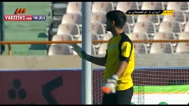 خلاصه بازی ایران و ترکمنستان مقدماتی جام جهانی 21 آبان