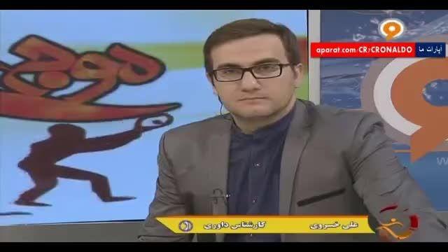 آنالیز داوری هفته سوم لیگ برتر ایران 94-95