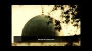 ترانه زیبای سرزمین موعود(با صدای آقا طه گل)با زیرنویس فارسی