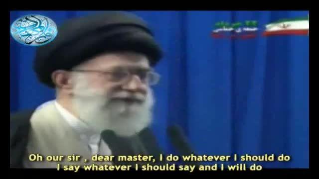 سخنرانی تکان دهنده رهبر