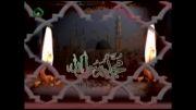 مداحی به مناسبت شهادت پیامبر اکرم (صلی الله علیه و آله وسلم)