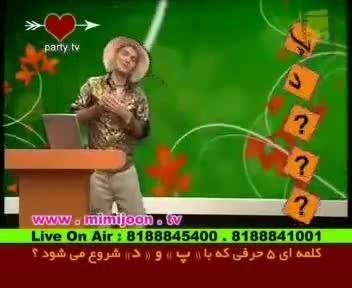 طنز و کنسرت جدید مهران مدیری