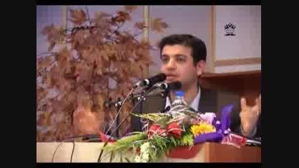 عجایب هشت گانه جهان - استاد علی اکبر رائفی پور