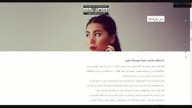 گروه طراحی و مزون انلاین ژاله  Jale online market