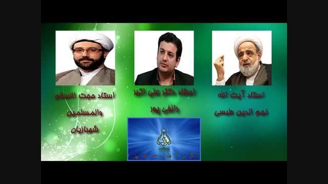 بررسی تطبیق روایات علائم ظهور با مرگ ملک عبدالله