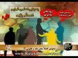 ماجرای روزنامه ی ایران