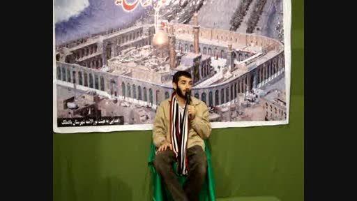 سخنرانی شهید حجت الله رحیمی