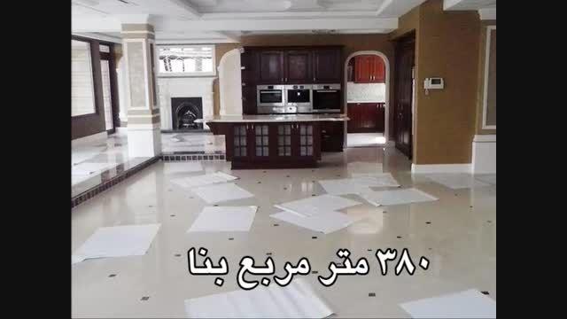 فروش آپارتمان  مسكونی بسیار دیدنی در تهران - فرمانیه