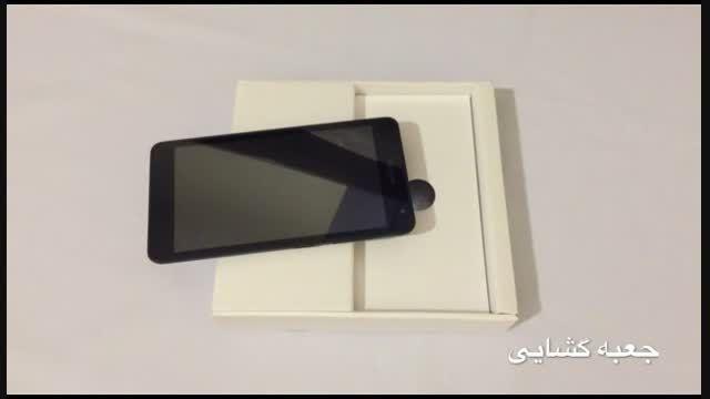 جعبه گشایی و آشنایی با گوشی موبایل مایکروسافت لومیا 535
