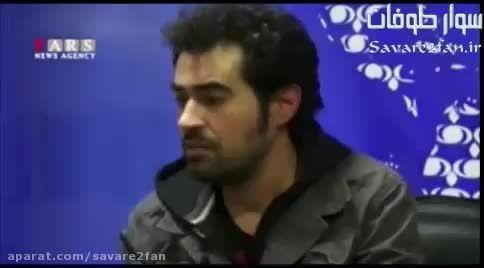 اظهارات تکان دهنده شهاب حسینی در مورد امام حسین (ع)!