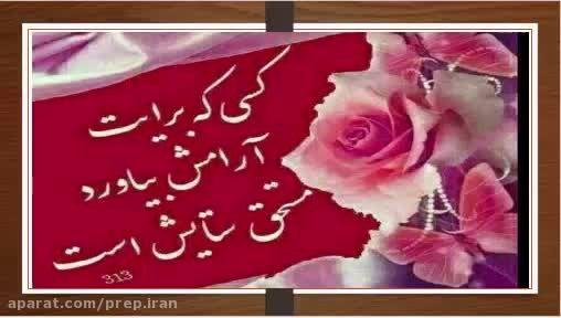 2 موانع دوستی بین زوجین. همسر یا رفیق. محسن محمدی نیا