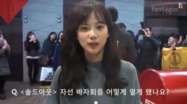 مصاحبه و بازدید بازیگر سئول(محافظ یئون وو)از یک فروشگاه