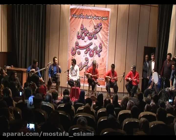 گروه موسیقی محلی درنا