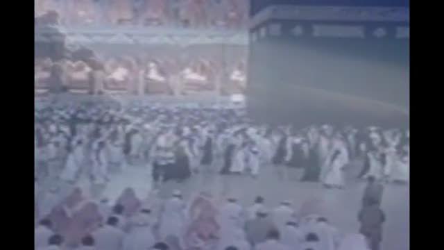 نماهنگ زیبا عید غدیر