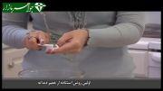 تمیز کردن جواهرات نقره با 3 روش ساده