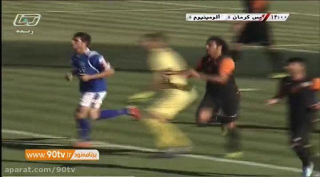 خلاصه بازی: مس کرمان 0-0 آلومینیوم اراک