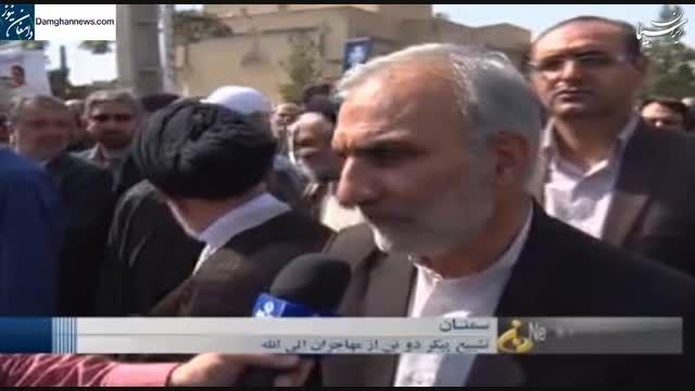 بسته خبری دامغان نیوز از اخبار استان سمنان -13 مهر 1394