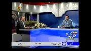تلاوت علی قلی زاده (14 ساله) در برنامه اسرا _ 08-12-91