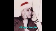 تلاوت یک آیه در هر هفت مقام قرآنی-استاد مصطفی اسماعیل-2