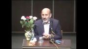 سخنرانی پرفسور حسین خیراندیش پدر طب سنتی اسلامی - ویدیو دو